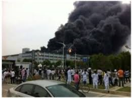 D Ram factory of SK Hynix located in Wuxi, China severely damaged by fire.